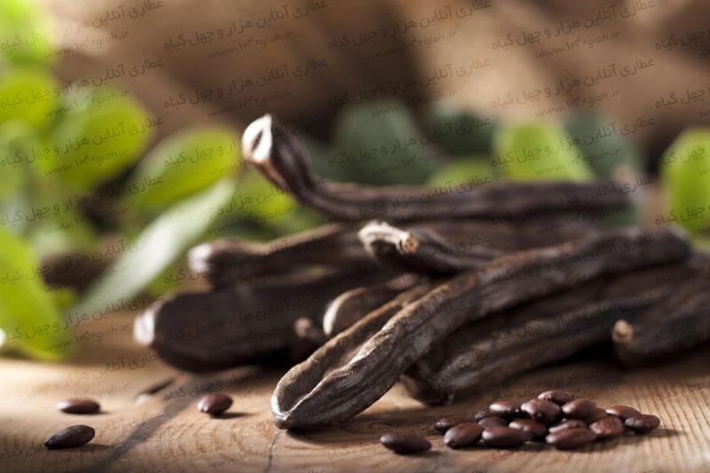 خرنوب جایگزینی مناسب برای شکلات