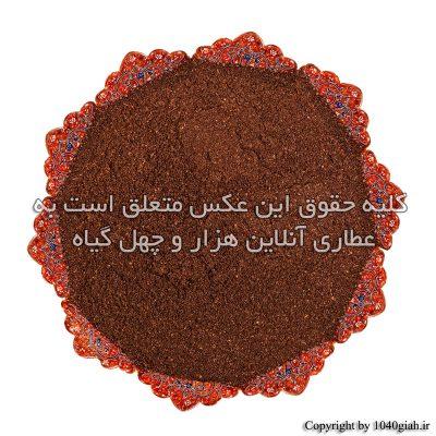 عکس پودر لیمو عمانی سیاه