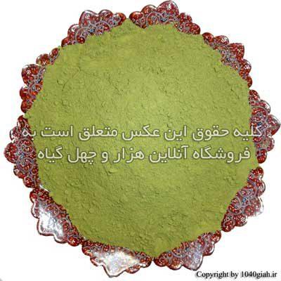 عکس پودر حنا
