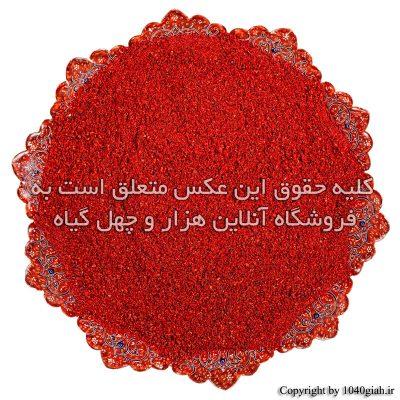 عکس سماق قرمز