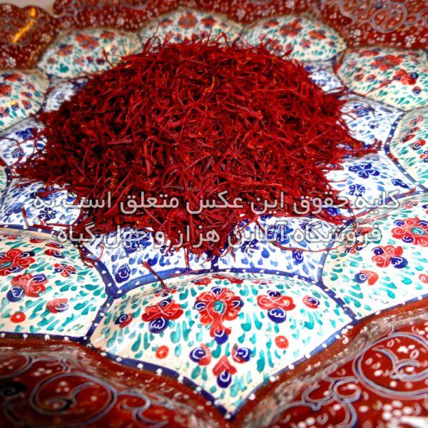 نمایی دیگر از زعفران فروشگاه آنلاین هزار و چهل گیاه