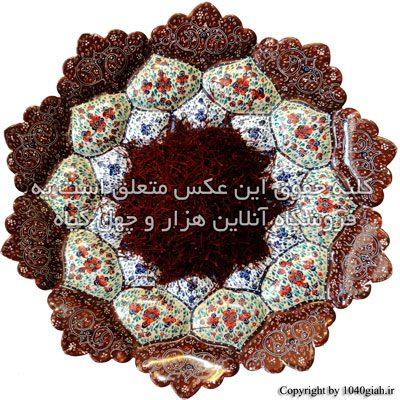عکس زعفران ایران در فروشگاه هزار و چهل گیاه