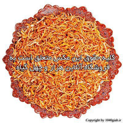 عکس خلال پوست نارنگی
