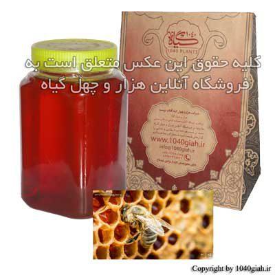 عکس عسل طبیعی