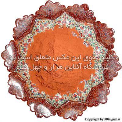 عکس گل ارمنی